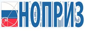 Логотип НОПРИЗ - Национальноого Объединения Проектировщиков и Изыскателей